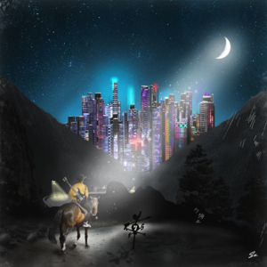 Lil Nas X - 7 - EP