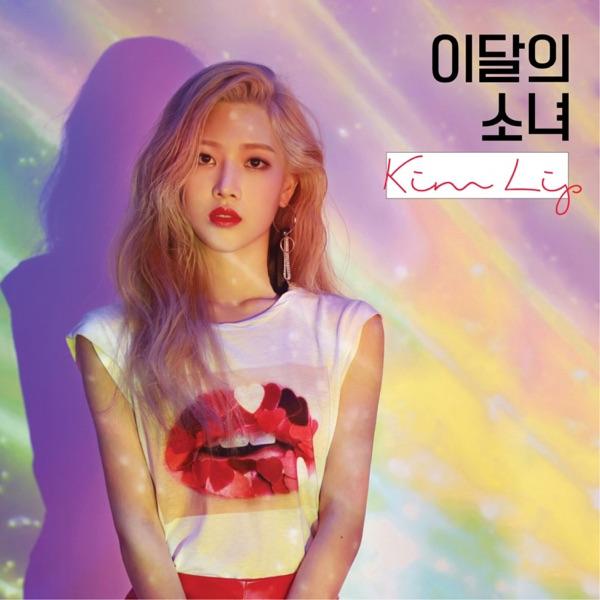 Kim Lip - Single