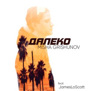 Misha Grishunov - Далеко feat. JamesLoScott