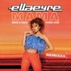Mama (Remixes) [feat. Kiana Ledé] - EP, Ella Eyre & Banx & Ranx