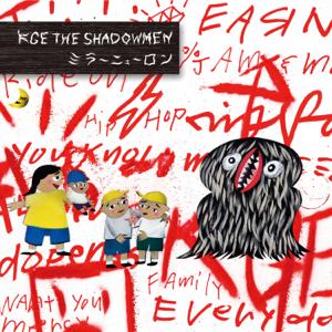 KGE THE SHADOWMEN - ミラーニューロン
