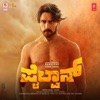Pailwaan (Original Motion Picture Soundtrack)