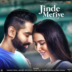DJ Strings, Troy-Arif & Desi Crew - Jinde Meriye (Original Motion Picture Soundtrack) - EP