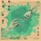 The Story of Us - JJ Lin