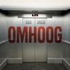 Icon Omhoog - Single