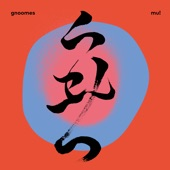 Gnoomes - Glasgow Coma State