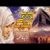 Tere Ghar Ke Phere Lagata Rahoo Main - Laiba Fatima