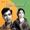 Ethir Neechal (Original Motion Picture Soundtrack) - EP