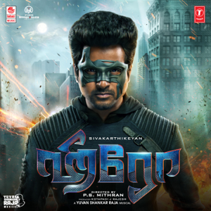 Yuvan Shankar Raja - Hero (Original Motion Picture Soundtrack) - EP