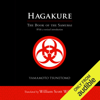 William Scott Wilson (translator) & Yamamoto Tsunetomo - Hagakure: The Book of the Samurai (Unabridged) illustration