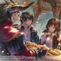 成田勤/グランブルーファンタジー - GRANBLUE FANTASY ORIGINAL SOUNDTRACKS Promise artwork