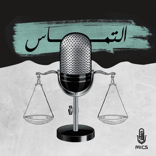Government – United States – New podcasts – Podtail