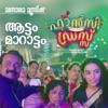Aattam Maarattam From Fancy Dress Single