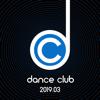 Dance Club 2019.03 - Verschiedene Interpreten