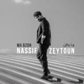 Ma Bzon Nassif Zeytoun - Nassif Zeytoun