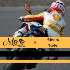 Moto Japan: Interview with Misato Isobe → Fearless Female BMW Racer