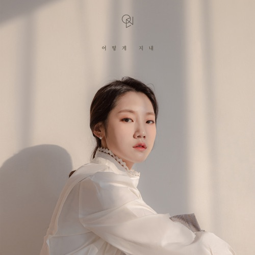 OYEON – Where Are You – Single