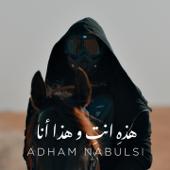 Hathi Ente W Hatha Ana - Adham Nabulsi