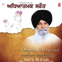 Adhyatmik Saparshta