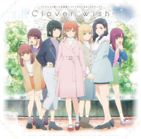 ChamJam - Clover wish artwork