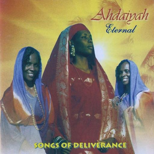 Art for Interlude 2 by AhdaiYAH