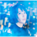 Hoshiga Furu Yume - Eir Aoi