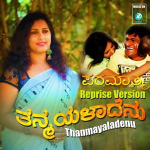 Deepthi Prashanth - Thanmayaladenu (Reprise Version)