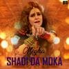 Shadi Da Moka Single