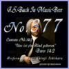 Shinji Ishihara - J.S.Bach:Uns ist ein Kind geboren, BWV 142 (Musical Box)  artwork