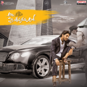[Download] Samajavaragamana MP3