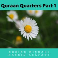Quraan Quarters Part 1