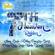 Various Artists - 7Th Heaven Riddim