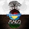 Kmy Kmo & Luca Sickta - Zuhud (feat. Dato' M. Nasir) artwork