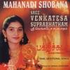 Sree Venkatesa Suprabhatham