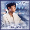 Melting Me Softly (Original Television Soundtrack), Pt. 1 - Single, K.Will