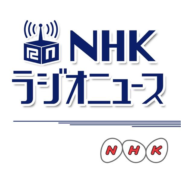 07月22日 夜9時のNHKニュース