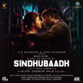 Sindhubaadh (Original Motion Picture Soundtrack) - EP