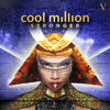 Cool Million - Sexability (feat. Kevin East) artwork