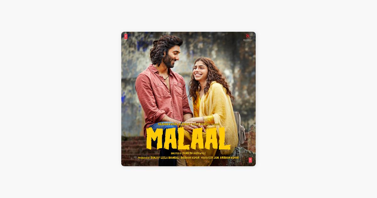 ek Malaal By Sanjay Leela Bhansali, Shreyas Puranik & Shail Hada On Apple Music