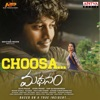 Choosa From Madhanam Single