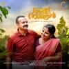 Allu Ramendran (Original Motion Picture Soundtrack) - EP