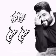 Dommeny Dommeny - Mahmoud Al Turki - Mahmoud Al Turki