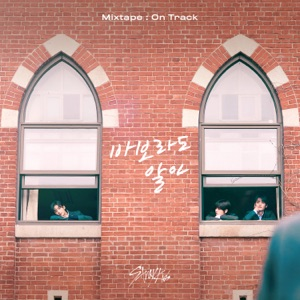 Stray Kids - Mixtape : On Track