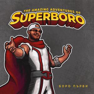 Boro Purvi - SUPERBORO