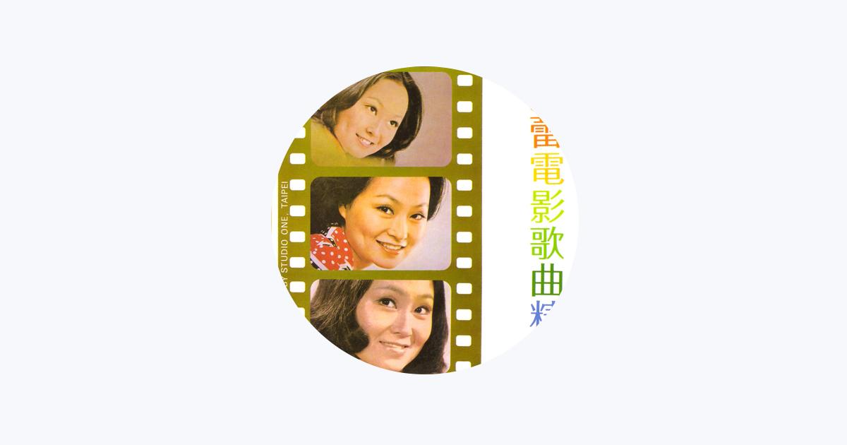 Jiang Lei