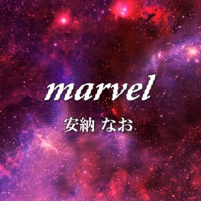 marvel - 安納 なお
