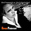Børge pedersen - Veronica artwork