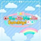 O-Ku-Ri-Mo-No Sunday! (M@STER VERSION) - 久川凪 (CV: 立花日菜) & 久川颯 (CV: 長江里加) Cover Art