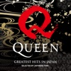 Greatest Hits In Japan, Queen