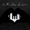 Various Artists - Carvin Haggins Presents: In the Key of Love - EP artwork